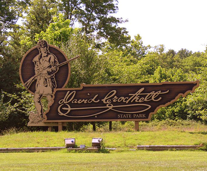 Davy Crockett Birthplace State Park near Pigeon Forge, TN