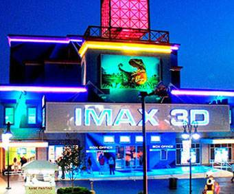 IMAX Discovery Theater