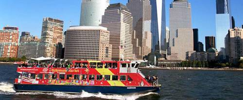 90 Minute Manhattan Twilight Cruise